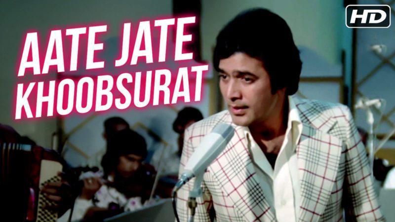 Aate Jaate Khoobsurat Aawara-rajesh khanna simple kapadia-kishore kumar-oldisgold hindi songs download
