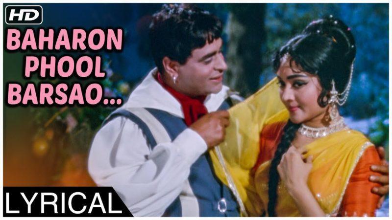 Baharon Phool Barsao Mera Mehboob -oldisgold.co.in-free audio download