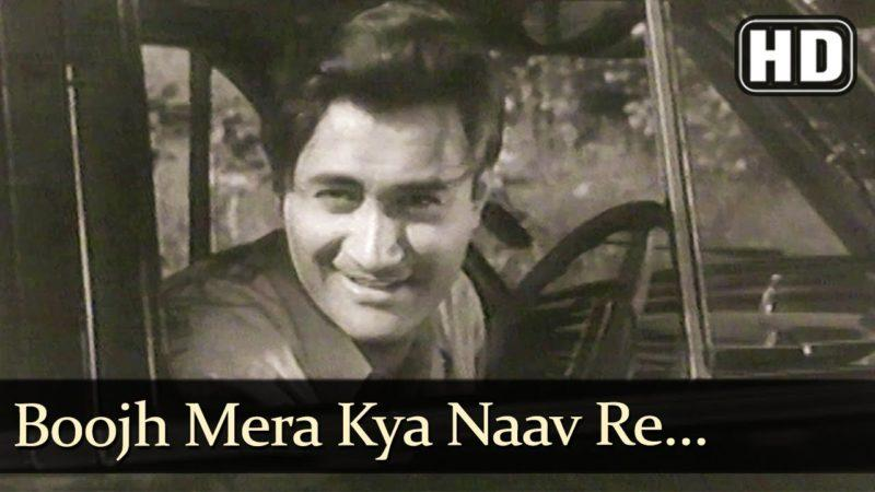 Boojh Mera Kya Naav Re-oldisgold.co.in