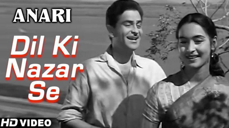 Dil Ki Nazar Se-oldisgold.co.in