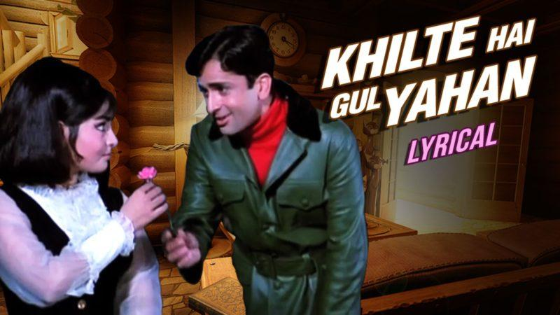 Khilte-hain-gul-yahan oldisgold.co.in-mp3 song download