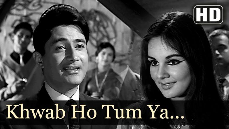 Khwab-Ho-Tum-Ya-Koi-Haqeeqat-Film-teen-deviyan-oldisgold