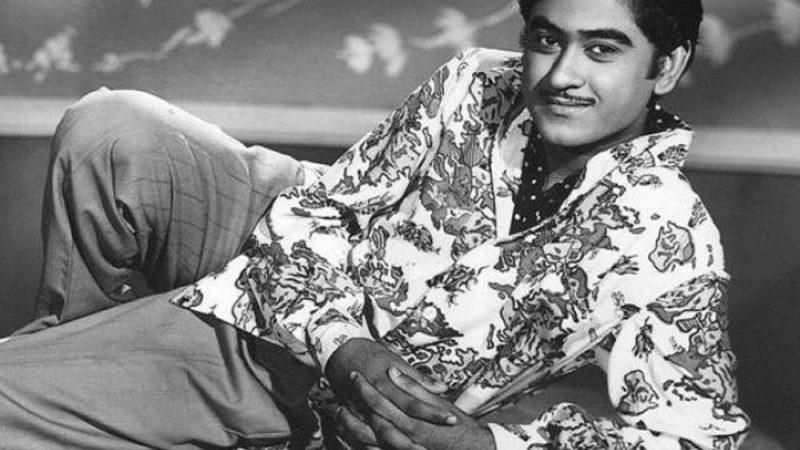 Kishore Kumar 50s Hits