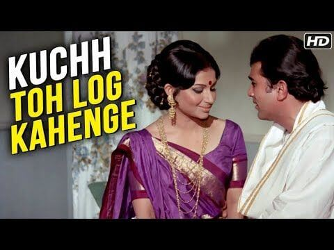 Kuchh_To_Log_Kahenge-oldisgold.co.in