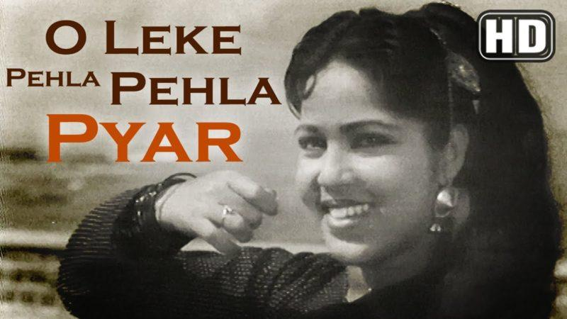 Leke-Pehla-Pehla-Pyar-CID-Dev-Anand-Oldisgold.co.in