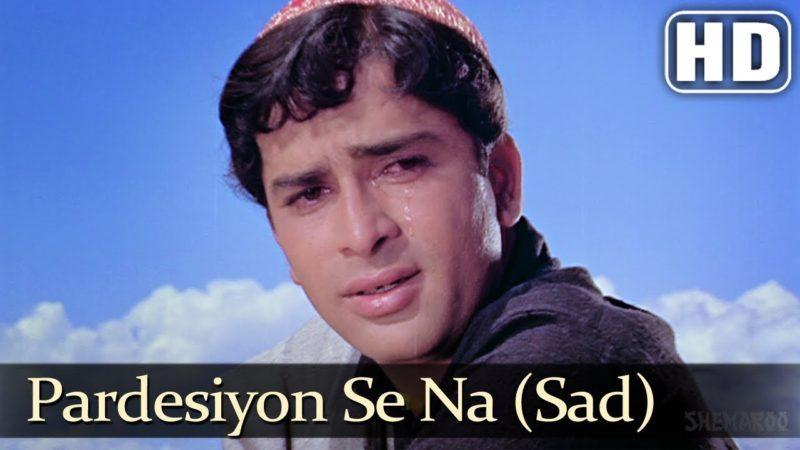 Pardesiyon Se Na Ankhiyan Milana - oldisgold.co.in - download mp3 and lyrics