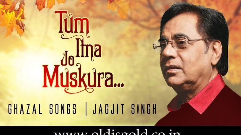 Tum Itna Jo Muskura Rahe Ho -Jagjit Singh