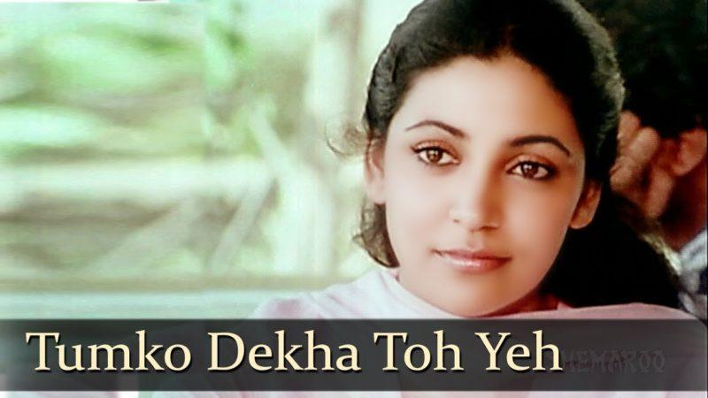 Tum Ko Dekha Toh Ye Khayal - Jagjit Singh Ghazals (HD)- Deepti Naval - Farooq sheikh - Saath Saath -oldisgold.co.in