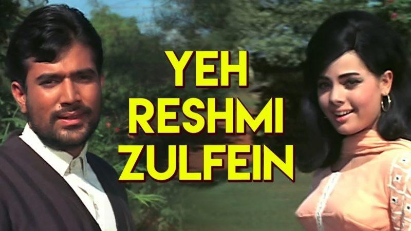Ye-Reshami-Zulfein-oldisgold.co.in