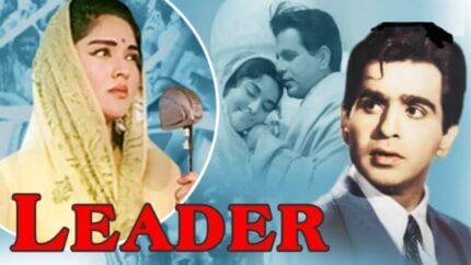 Apni Azadi Ko Hum