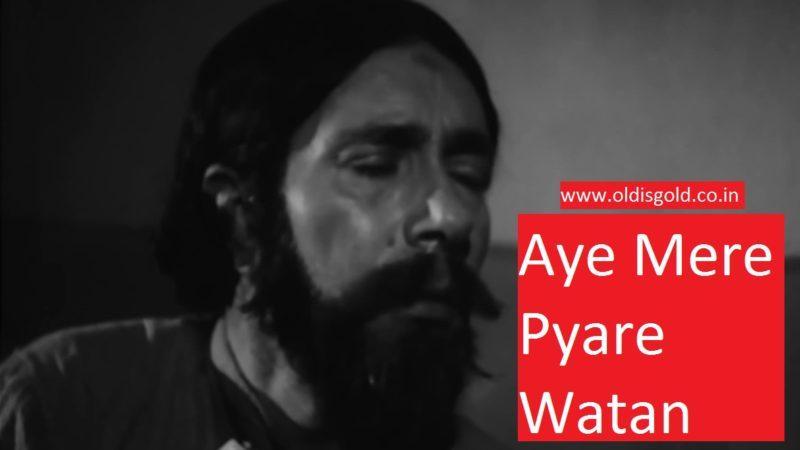aye_mere_pyare_watan_kabuliwala_songs_oldisgold.co.in