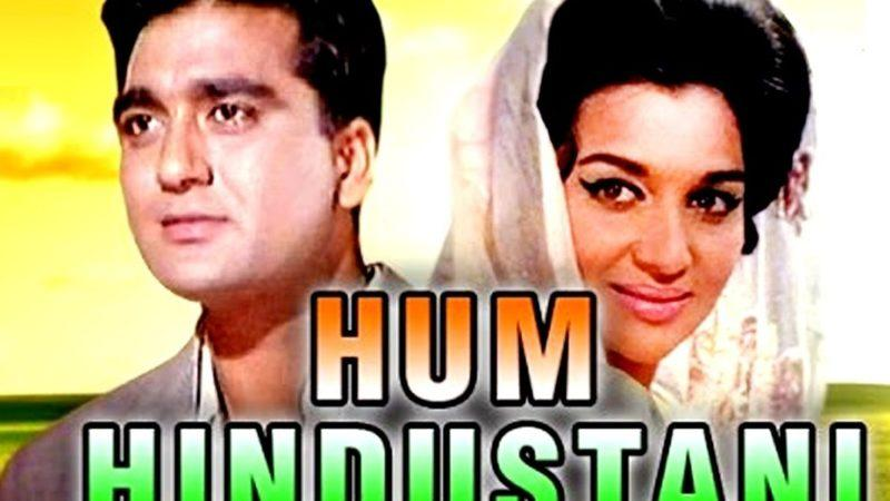 chhodo_kal_ki_baatein_by_mukesh_hum_hindustani_1961_hindi_republic_day_special_with_lyrics_oldisgold.co.in