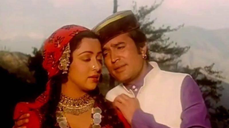 hamein_tumse_pyar_kitna_kishore_kumar_kudrat_rahul_dev_burman_majrooh_sultanpuri_oldisgold songs download