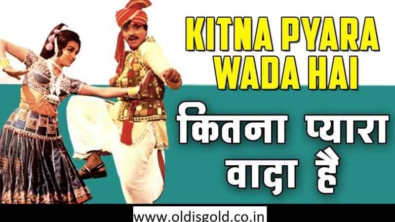 kitna-pyara-waada-hai-caravan-jeetendra-Asha-Parekh-Oldisgold.co.in