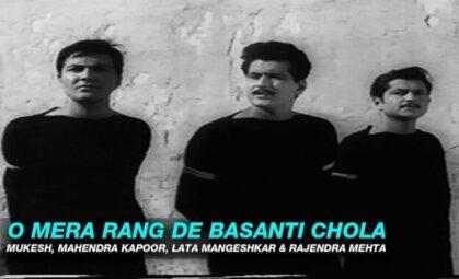 Download Mera Rang De Basanti Chola Mp3 Song Online Oldisgold Co In