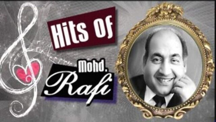 Rafi 50's &60's Hits