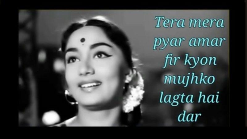 tera-mera-pyar-amar-oldisgold.co.in_-1024x576