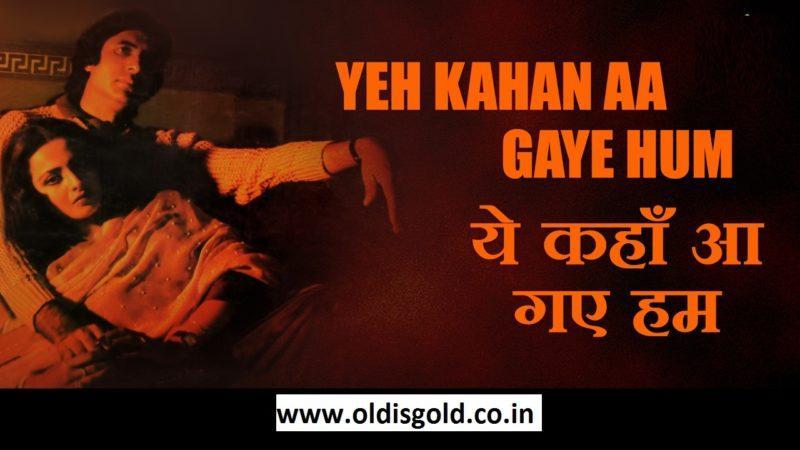 Yeh Kaha Aa Gaye Hum
