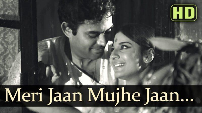 Meri Jaan Mujhe Jaan Na Kaho -oldisgold.co.in