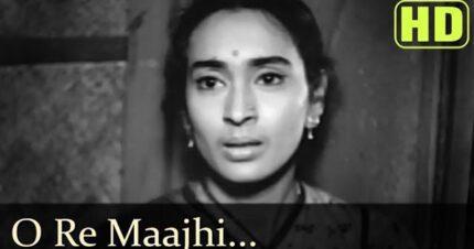 O Re Maajhi Mere Saajan-oldisgold.co.in