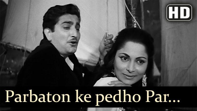 Parbaton Ke Pedon Par Shaam - oldisgold.co.in