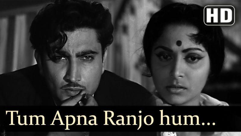 Tum Apna Ranjo Gum-oldisgold.co.in