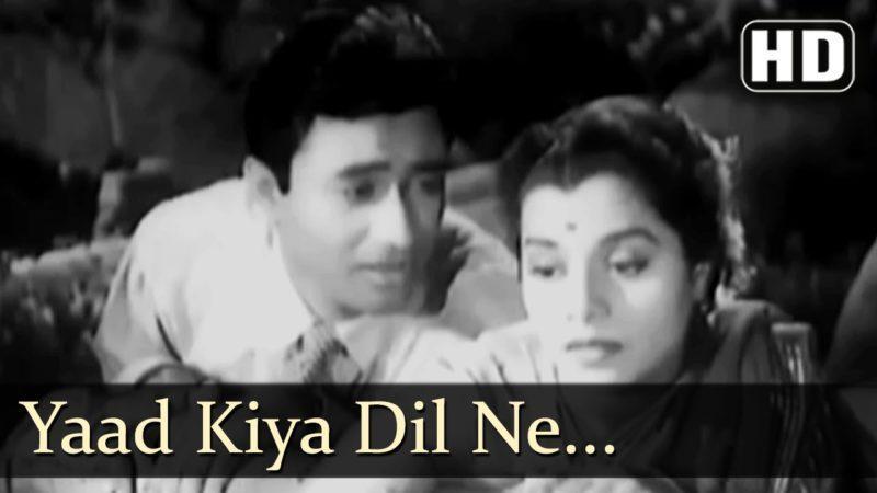 Yaad Kiya Dil Ne Kahan Ho Tum - oldisgold.co.in