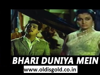 bhari_duniya_mein_aakhir_dil_oldisgold.co.in