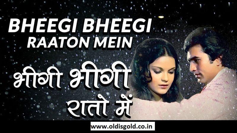 bheegi_bheegi_raaton_mein_oldisgold.co.in