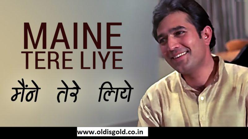 maine_tere_liye_hi_oldisgold.co.in