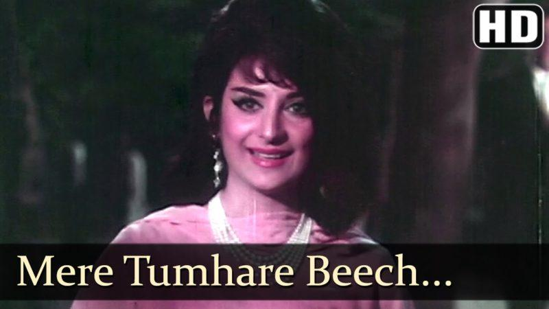 mere_tumhare_beech_mein_oldisgold.co.in