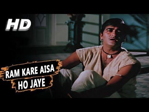 ram_kare_aisa_ho_jaye_oldisgold.co.in