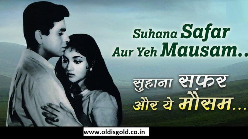 suhana_safar_aur_yeh_mausam_oldisgold.co.in