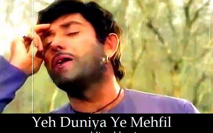 Yeh Duniya Yeh Mehfil Mere Kaam Ki Nahin - Mohammed Rafi - HEER RANJHA - Raaj Kumar, Priya Rajvansh_oldisgold.co.in