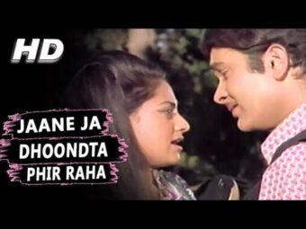 Jaane Ja Dhoondta Phir Raha