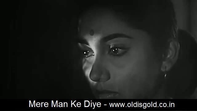 Mere Man Ke Diye-Parakh- oldisgold.co.in