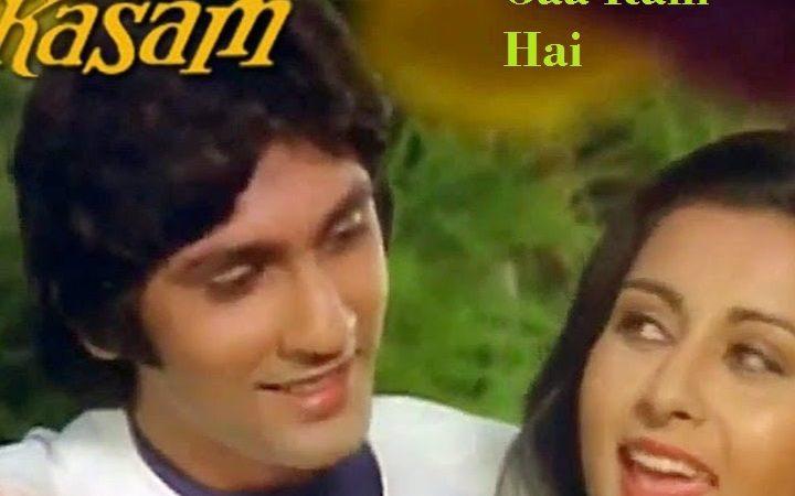 Ye Zamin Gaa Rahi Hai - Teri Kasam - Amit Kumar - www.oldisgold.co.in