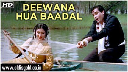 Deewana Hua Badal-kashmir ki Kali-Shammi Kapoor & Sharmila Tagore-Mohammed Rafi & Asha Bhosle-oldisgold.co.in