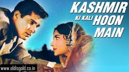 Kashmir Ki Kali Hoon Main-Junglee-Saira Banu_Shammi Kapoor-www.oldisgold.co.in