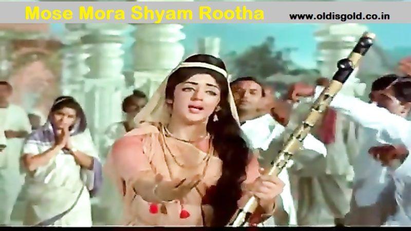 Mose Mora Shyam Rootha(chhup chhup meera roye)-hema malini-Johny Mera Naam-www.oldisgold.co.in