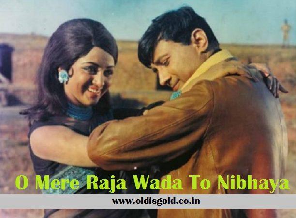 O Mere Raja Wada To Nibhaya-johny mera naam-dev anand & hema malini-Kishore and Asha Bhosle