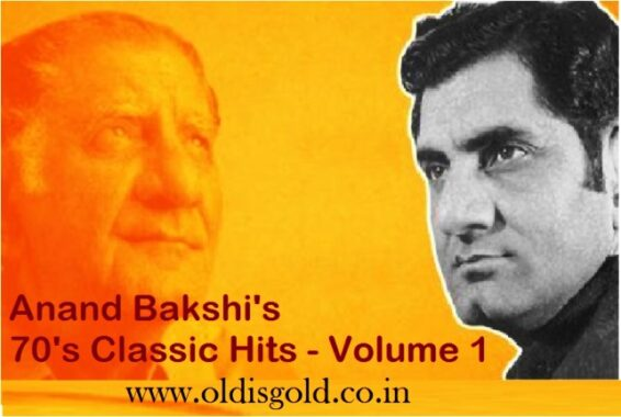 anand bakshi 70s hits - volume 1-www.oldisgold.co.in