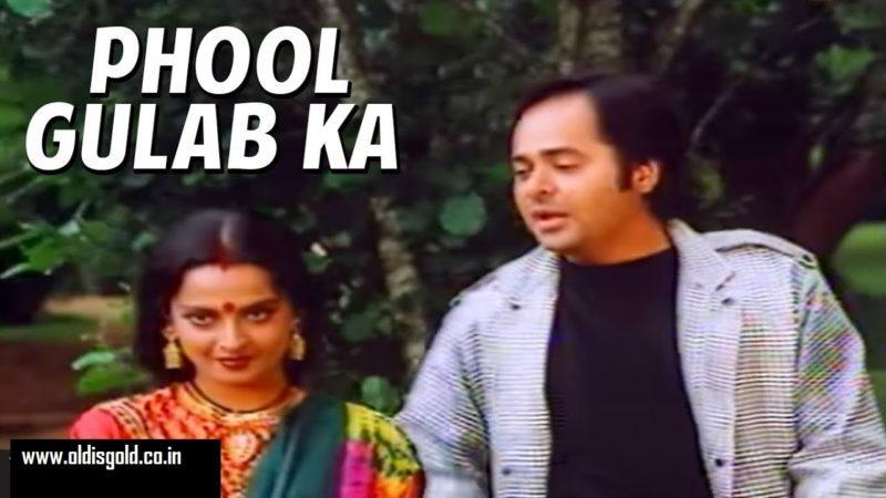 phool gulab ka-Anuradha Paudwal Mohd. Aziz-Biwi Ho Toh Aisi(1988)-oldisgold.co.in