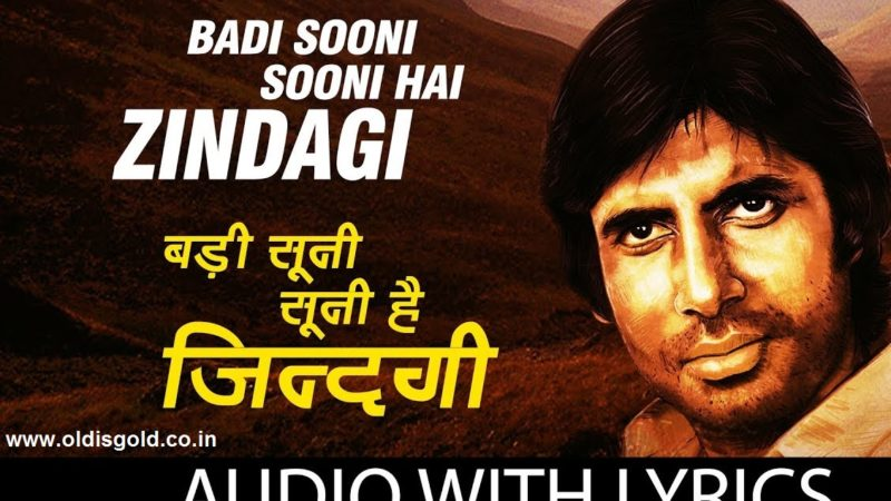 Badi Sooni Hai Zindagi With Dialogue By Amitabh-Mili-www.oldisgold.co.in