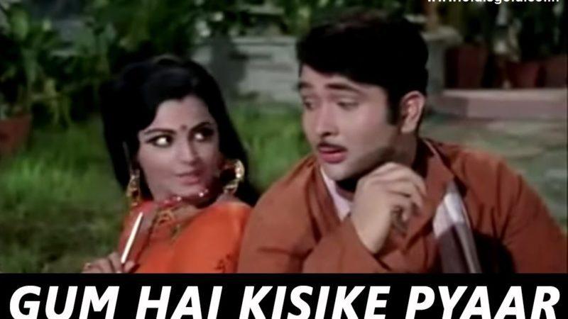 Gum Hai Kisi Ke Pyar Mein-Raampur Ka Lakshman-Randhir Kapoor Rekha-Kishore Kumar & Lata Mangeshkar-www.oldisgold.co.in