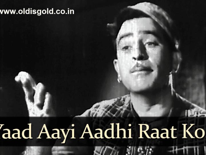 Yaad Aayee Aadhi Raat Ko- oldisgold.co.in