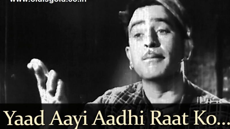 Yaad Aayee Aadhi Raat Ko- oldisgold.co.in