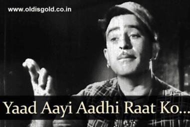 Yaad Aayee Aadhi Raat Ko