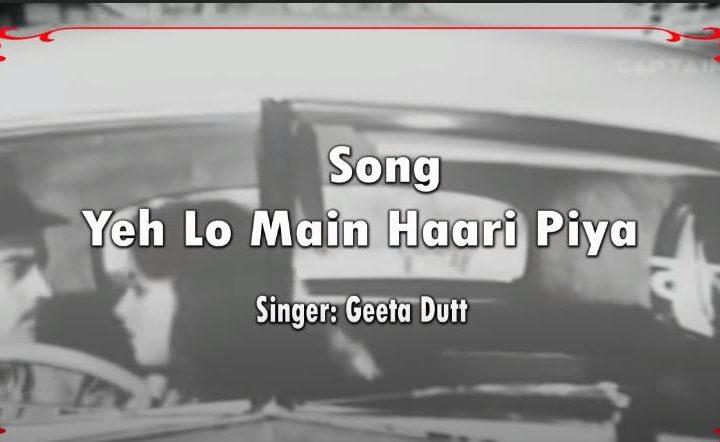 Ye lo mai haari piya-Aar Par_Guru Dutt-Shyama-Geeta Dutt-www.oldisgold.co.in