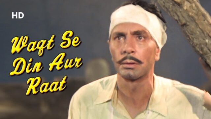 Waqt Se Din Aur Raat
